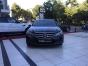 Siyah Mercedes E250