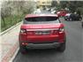 2012 Kırmızı Range Rover Evoque Arka Görünüm